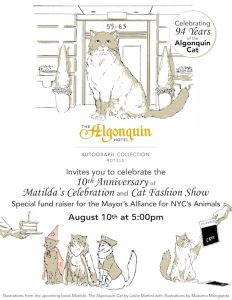 Matilda-2016-Invite