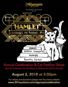 2018 Poster for The Algonquin Hotel's Annual Celebration and Cat Fashion Show